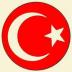 Турските цени на скрапа